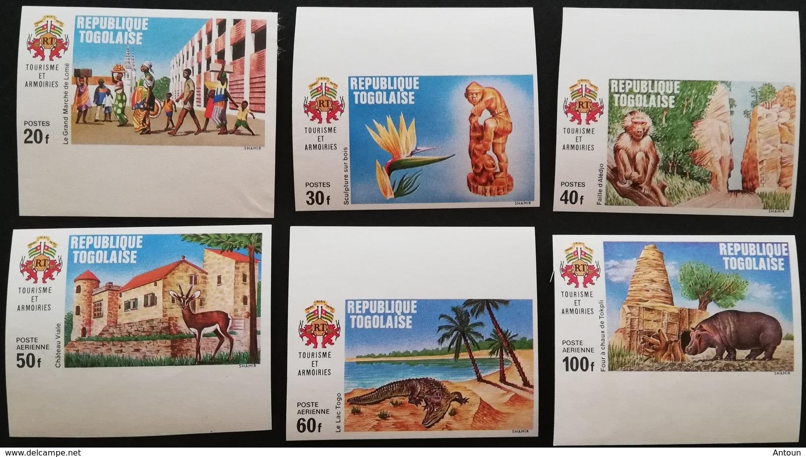 TOGO 1971 Tourist Publicity IMPERF - Togo (1960-...)