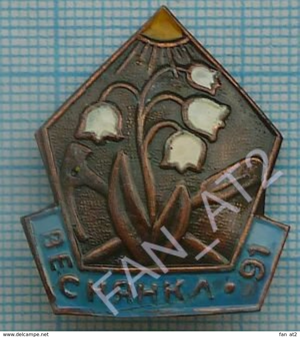 USSR Badge Soviet Union UKRAINE Alpinism Mountaineering Tourism Vesnyanka Spring Gathering Flowers Lily Of The Valley 91 - Alpinism, Mountaineering