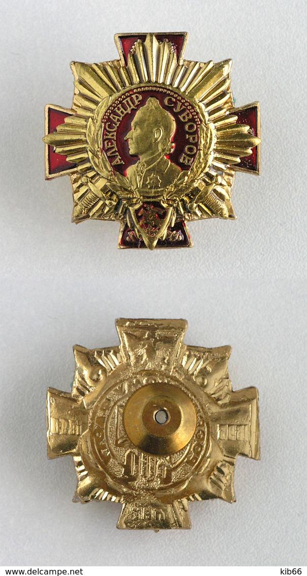 Pin's Badge Russe (URSS, SOVIET) Réplique De L'Ordre De Souvorov, Суворов - Unclassified