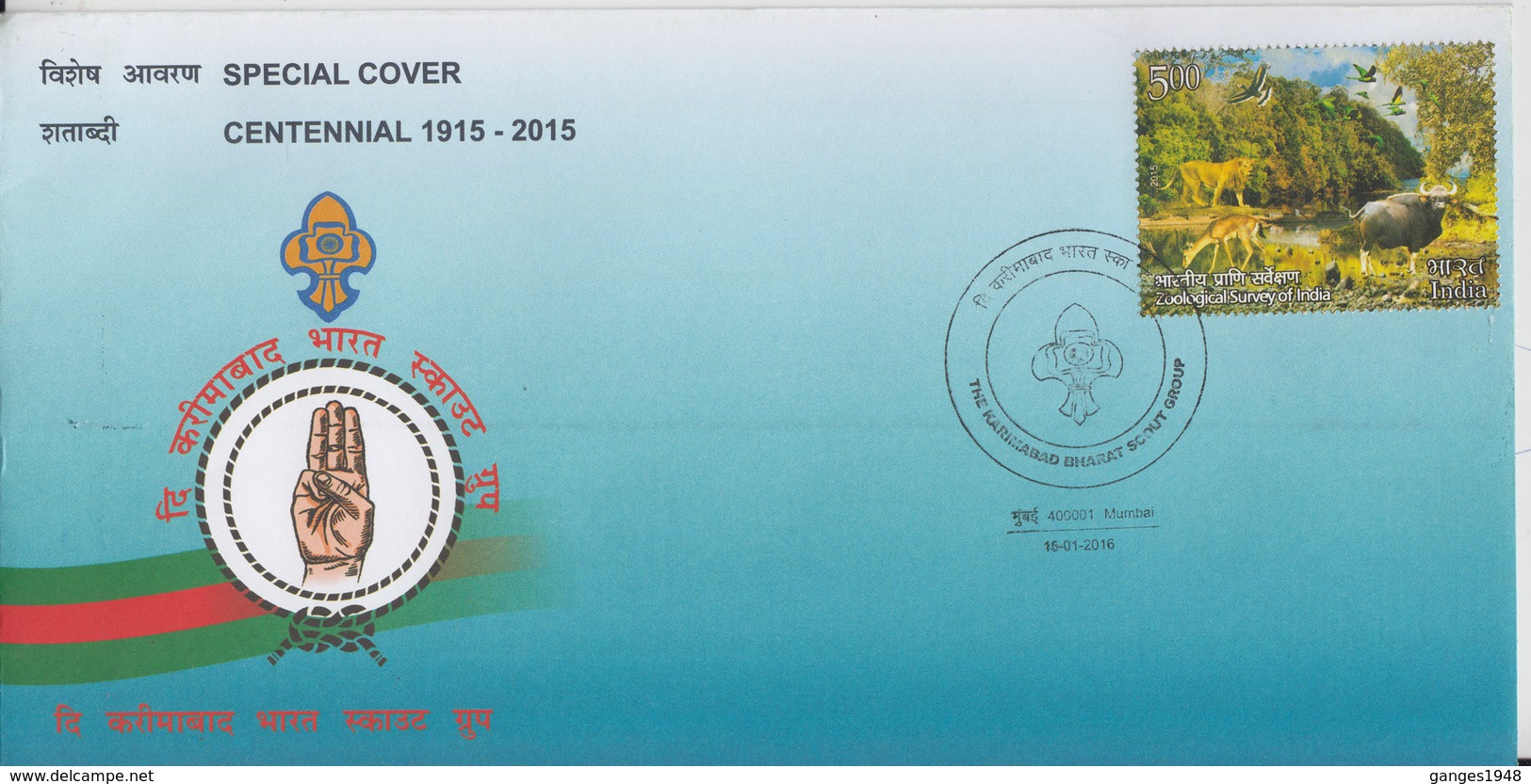 India 2015 Krimabad Bharat Scouts & Guides Mumbai  Special Cover # 70787  D India Inde Indien - Scouting