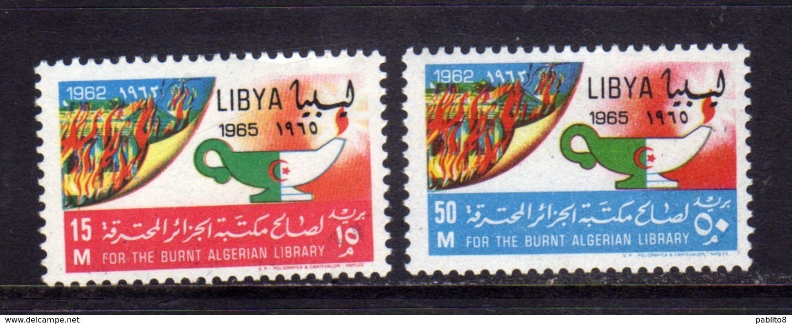 LIBYA LIBIA UNITED KINGDOM REGNO UNITO 1965 INCENDIO BIBLIOTECA ALGERI FIRE LIBRARY SERIE COMPLETA COMPLETE SET MNH - Libië