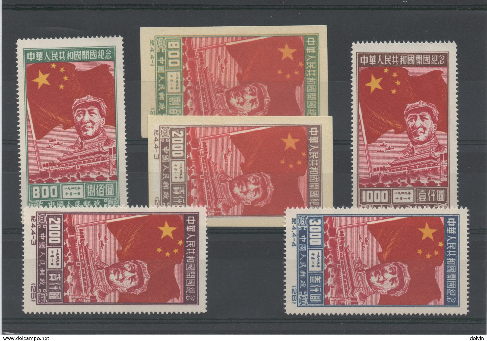 China - 1950 Mao Tze Tung And Flag Complete Set Of 6 Stamps Perf.& Imperf. Reprint Of The Era. New No Gum (see Photo) - Official Reprints