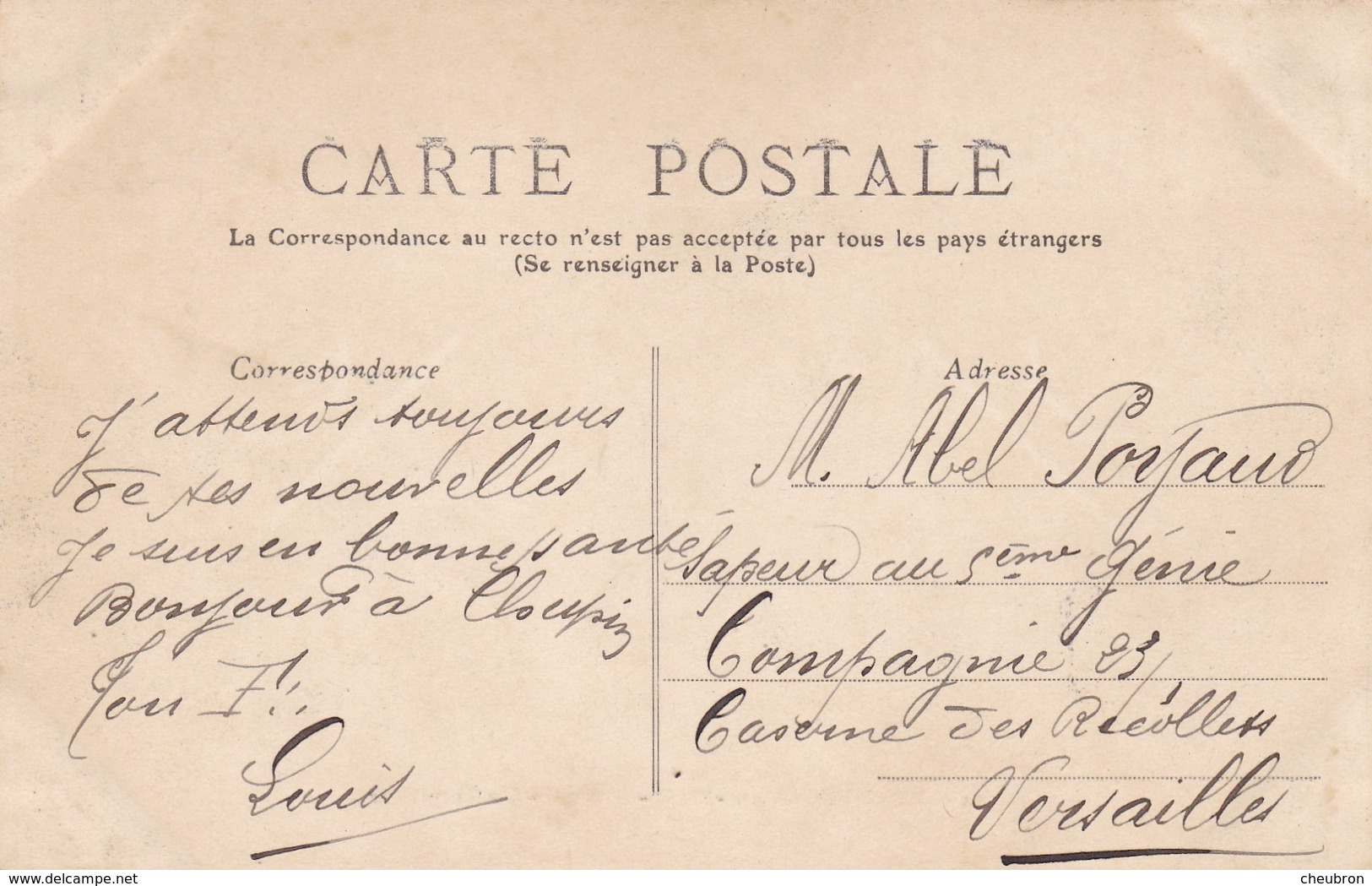17. ROCHEFORT SUR MER. CPA  ARSENAL. UN TORPILLEUR. ANNÉE 1905 + TEXTE - Rochefort