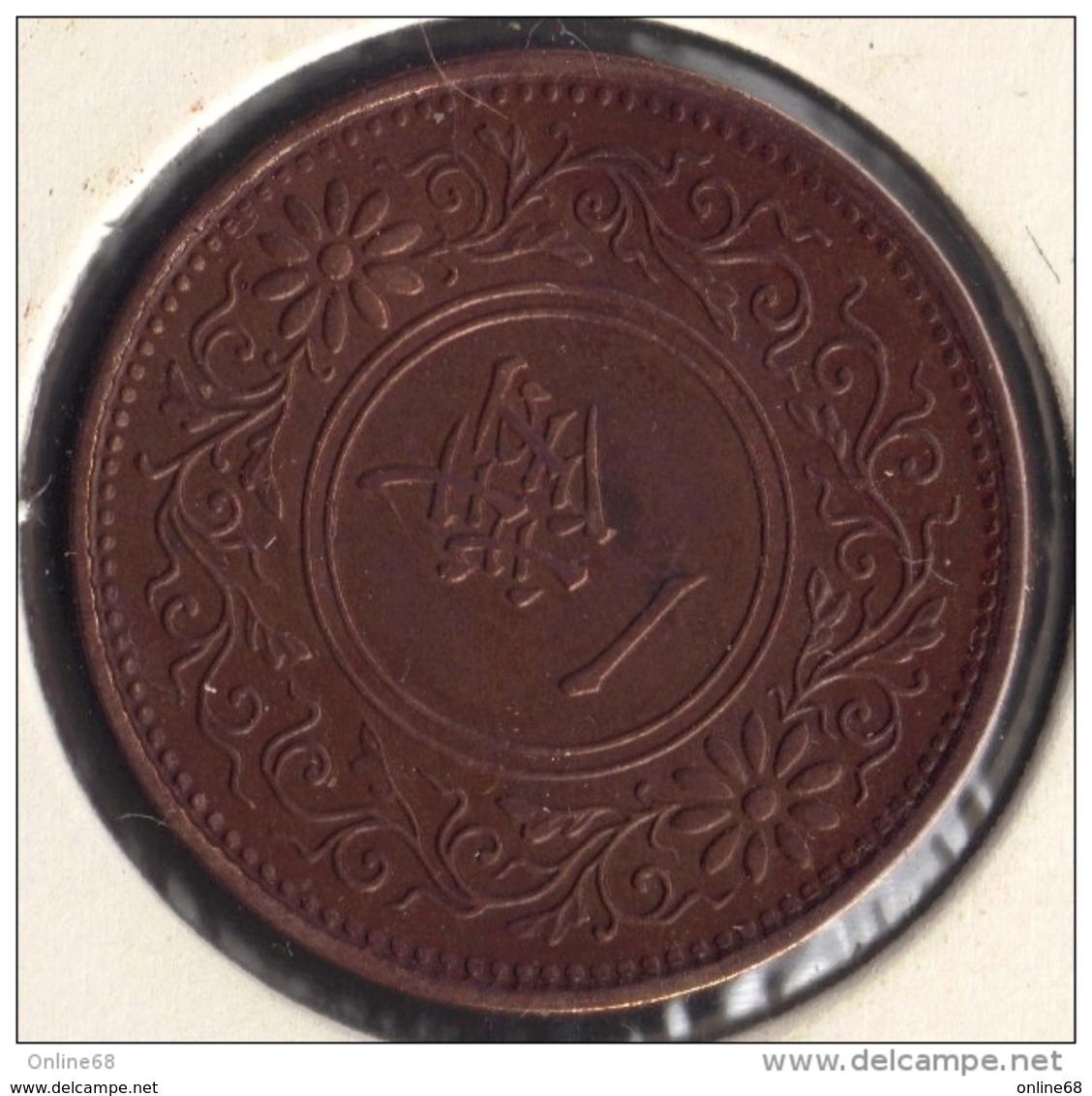 LOT 4 COINS JAPAN 1 SEN 1922 - CAMBODIA 200 RIELS 1994 - CHINA 1 YUAN 1991 - MONGOLIA 50 MONGO 1981 - Monedas & Billetes