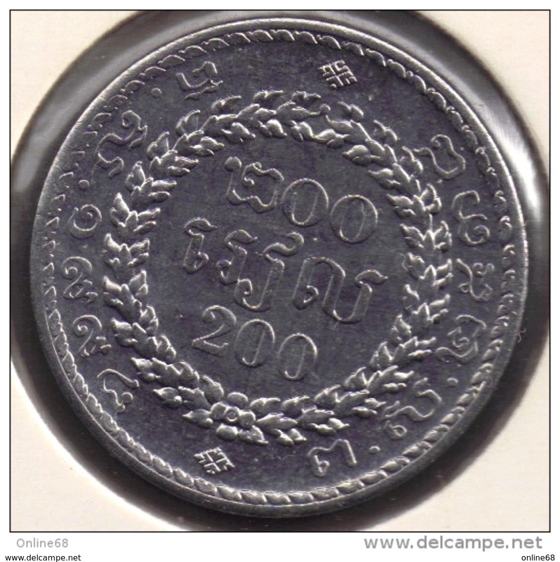 LOT 4 COINS JAPAN 1 SEN 1922 - CAMBODIA 200 RIELS 1994 - CHINA 1 YUAN 1991 - MONGOLIA 50 MONGO 1981 - Coins & Banknotes