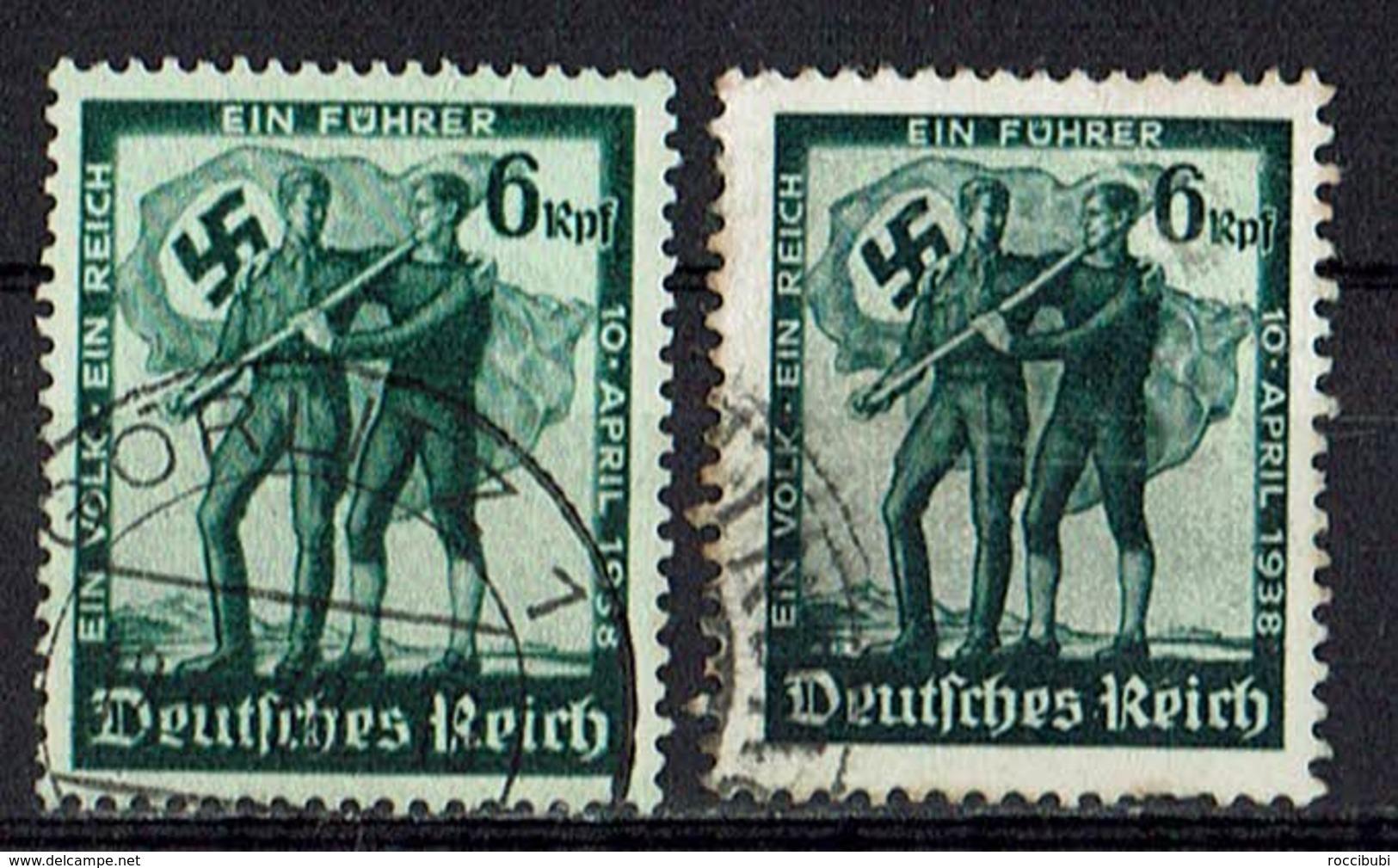 DR 1938 // Mi. 662,663 O - Deutschland