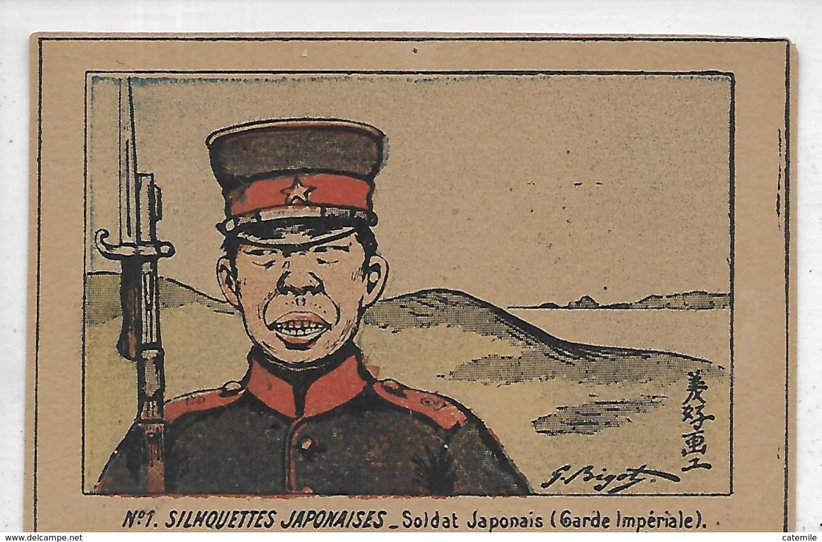 Thème, Illustrateurs Signés,G.BIGOT, Silhouettes Japonaises,Soldat Japonais,(Garde Impérial),Couleurs; Scan Recto-Verso - Bigot