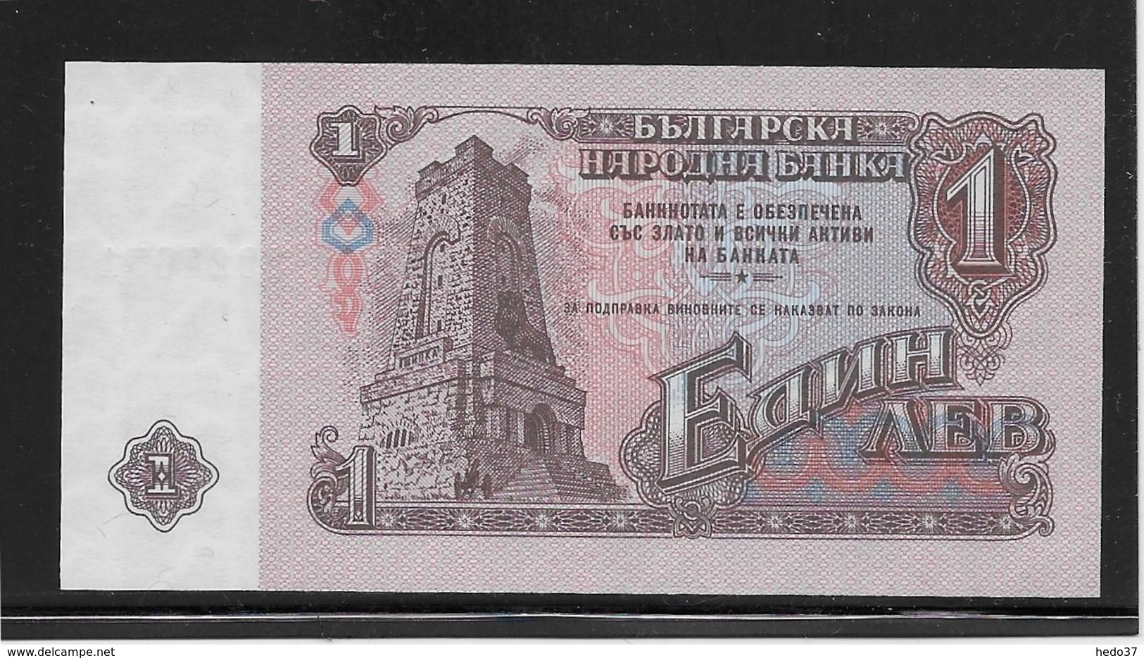 Bulgarie - 1 Lev - Pick N°93 - NEUF - Bulgaria