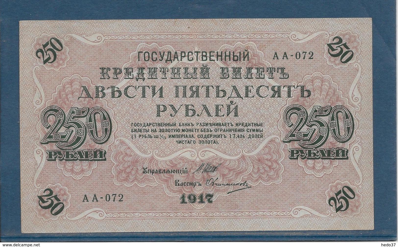 Russie - 250 Roubles - Pick N°36 - SUP - Russie