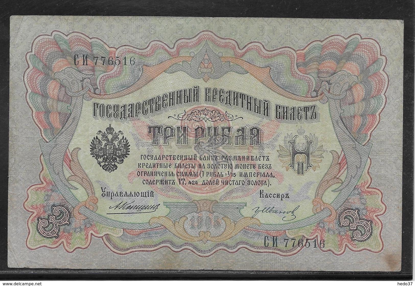 Russie - 3 Roubles - Pick N°96 - TTB - Russie