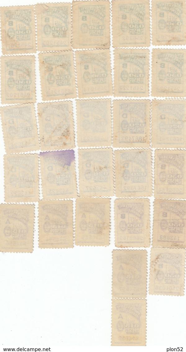 12543-LOTTICINO N°. 28 MARCHE DA BOLLO FISCALI ARGENTINA - Argentina