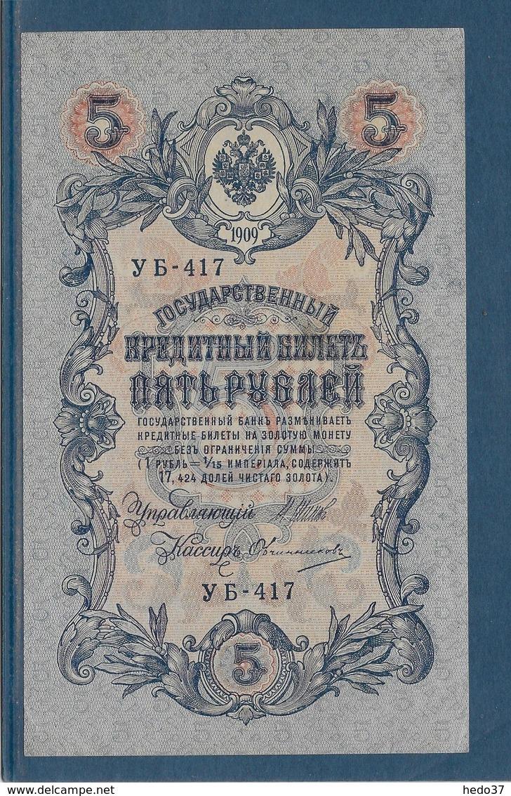 Russie - 5 Roubles - Pick N°10b - NEUF - Russie
