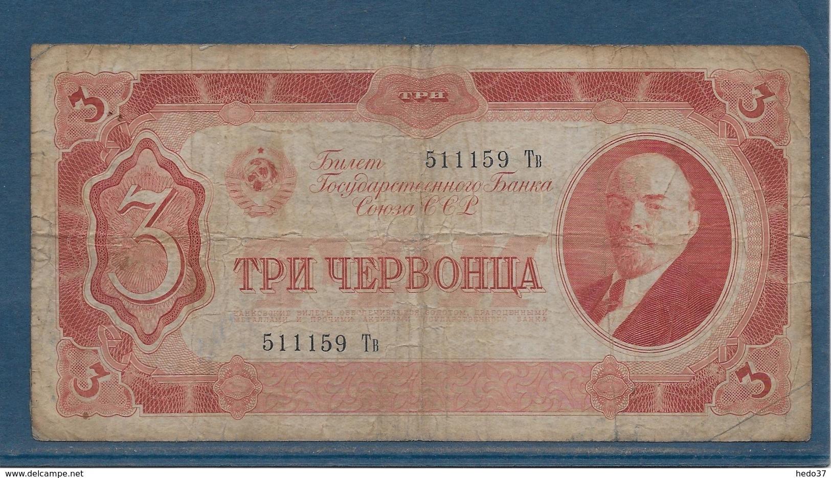 Russie - 3 Chervontsa - Pick N°203 - TB - Russie