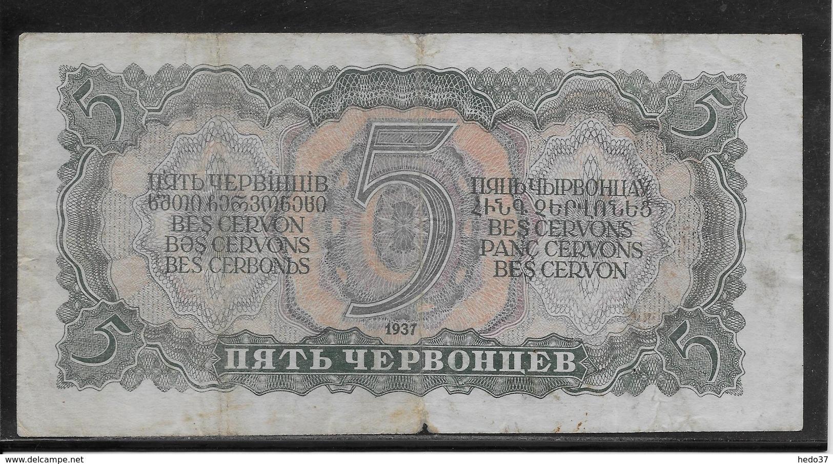 Russie - 5 Chervontsev - Pick N°204 - TB - Russie