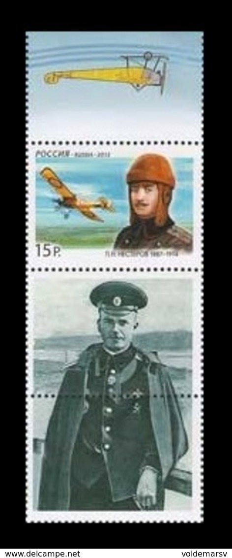 Russia 2012 Mih. 1790 Aviation. Pilot Pyotr Nesterov (with Label) MNH ** - 1992-.... Föderation