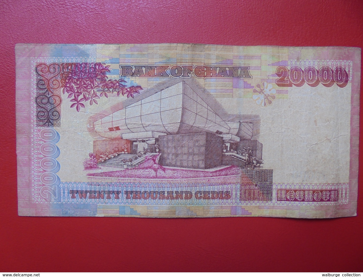 GHANA 20.000 CEDIS 2003 CIRCULER (B.4) - Ghana
