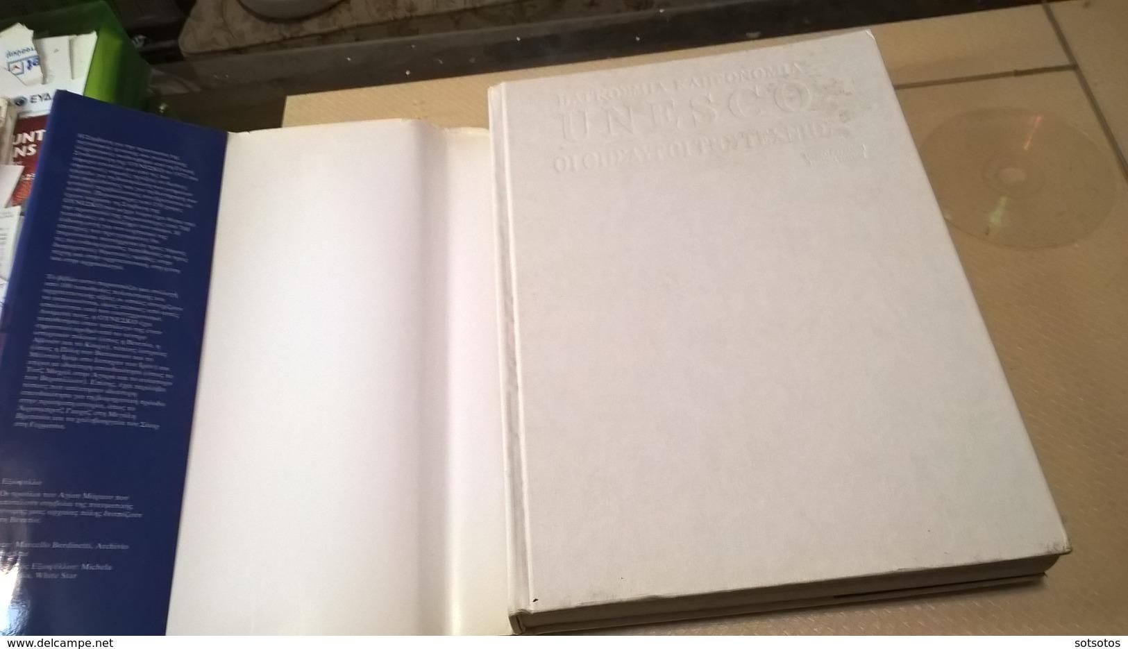 UNESCO: PROTECTED ΝATURAL AREAS - THESAURUS Of ART -Marco CATTANEO - Jasmina TRIFONI - Bücher, Zeitschriften, Comics