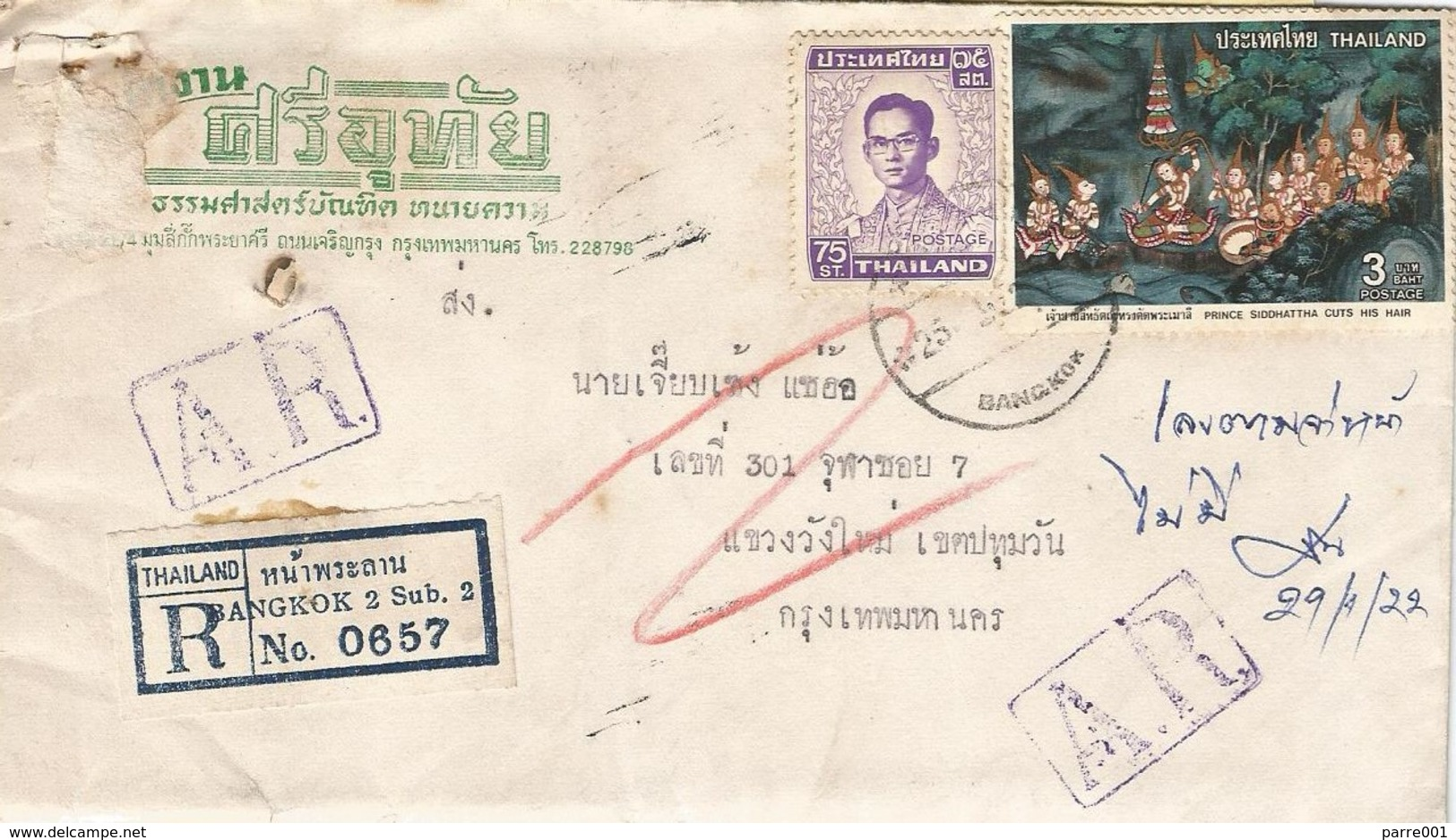 Thailand 1978 Bangkok 2 Buddhism Cutting Hair Registered AR Advice Of Receipt Returned Domestic Cover - Buddhismus