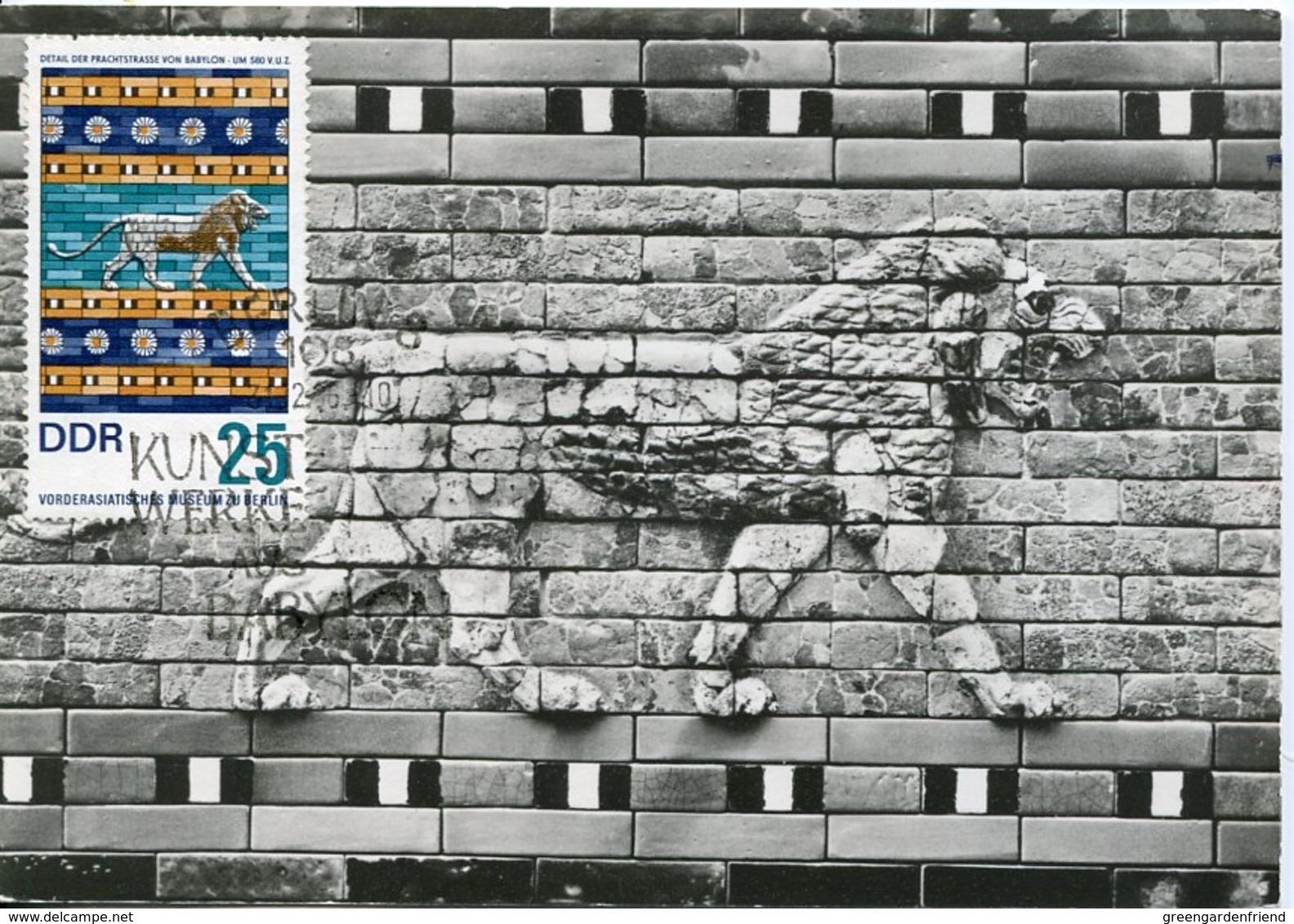 45669 Germany Ddr, Maximum 1966 Mosaic Exhibition Of The Throne Of Babylon, Mi-1231 - [6] Repubblica Democratica