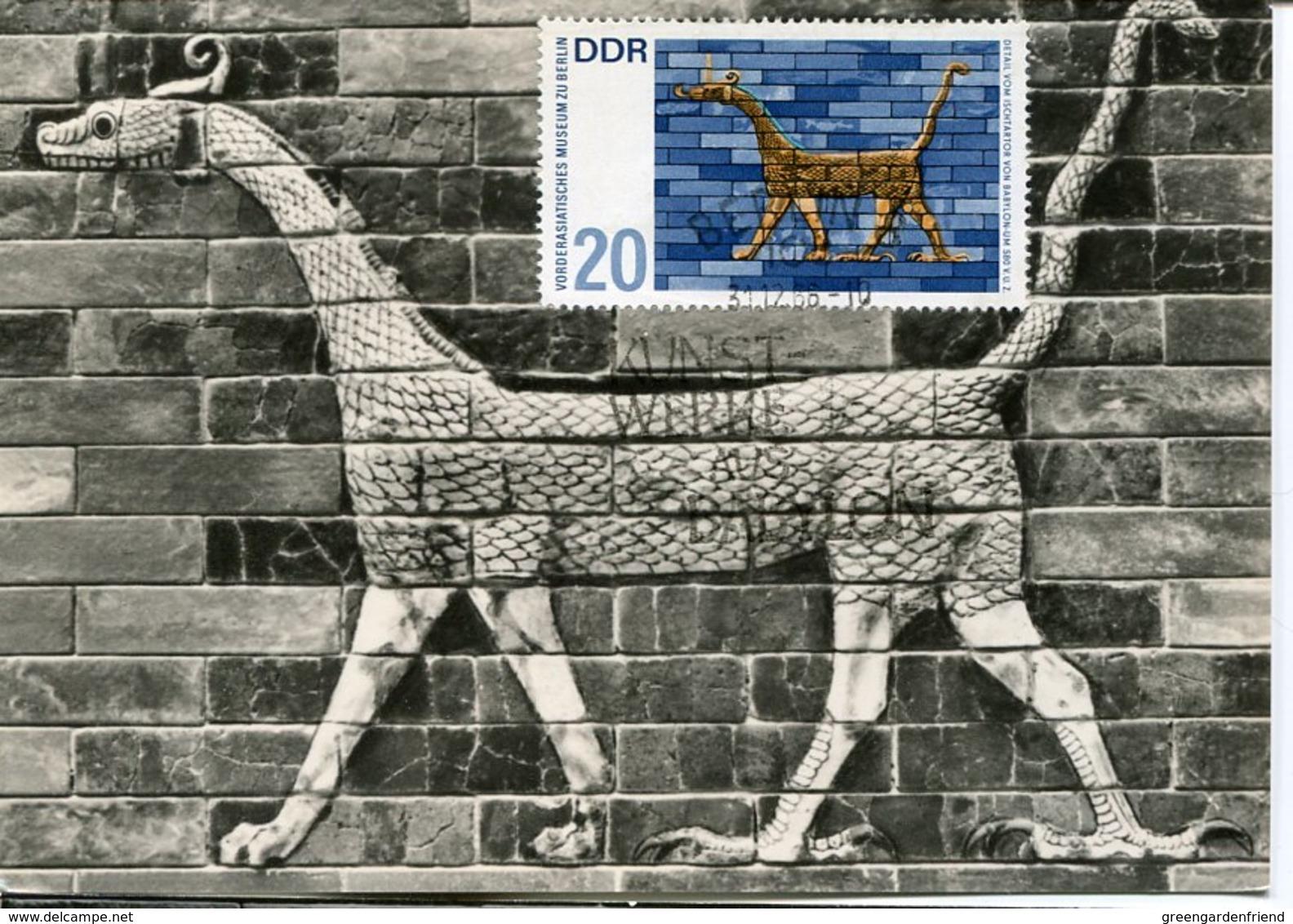 45670 Germany Ddr, Maximum 1966 Mosaic Exhibition Of The Throne Of Babylon, Mi-1230 - [6] Repubblica Democratica