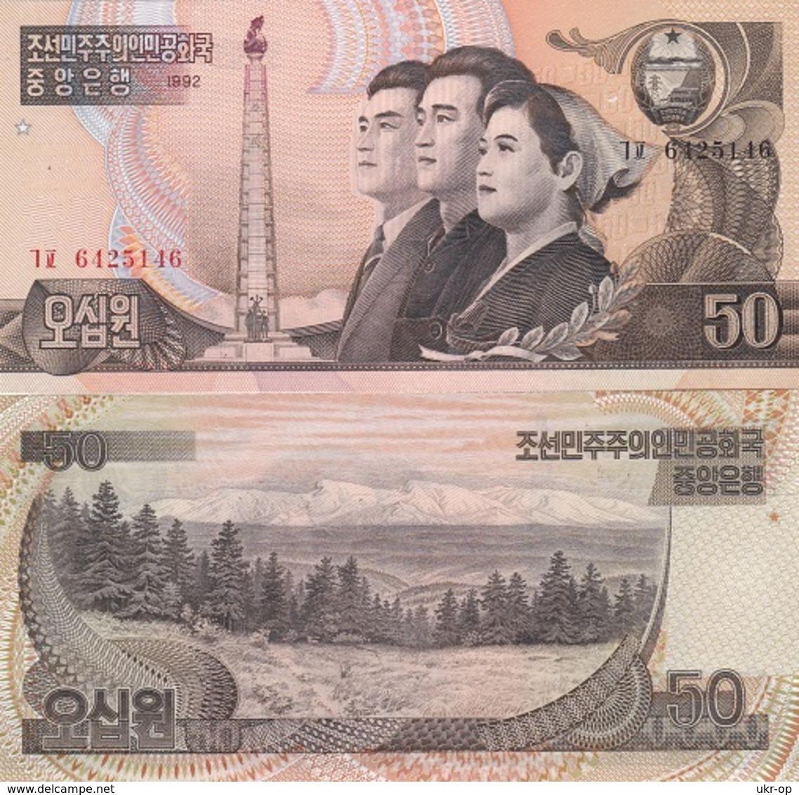 Korea North - 50 Won 1992 UNC Ukr-OP - Korea, North