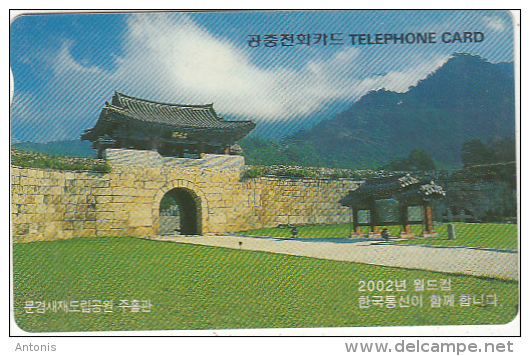 SOUTH KOREA - Juheulkwan In Provincial Park In Mungyeon Saejae(W3000), 05/96, Used - Landschappen