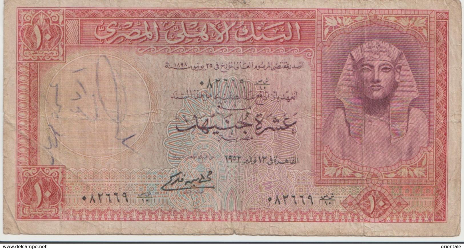 EGYPT  P. 32 10 P 1952 G - Egypt