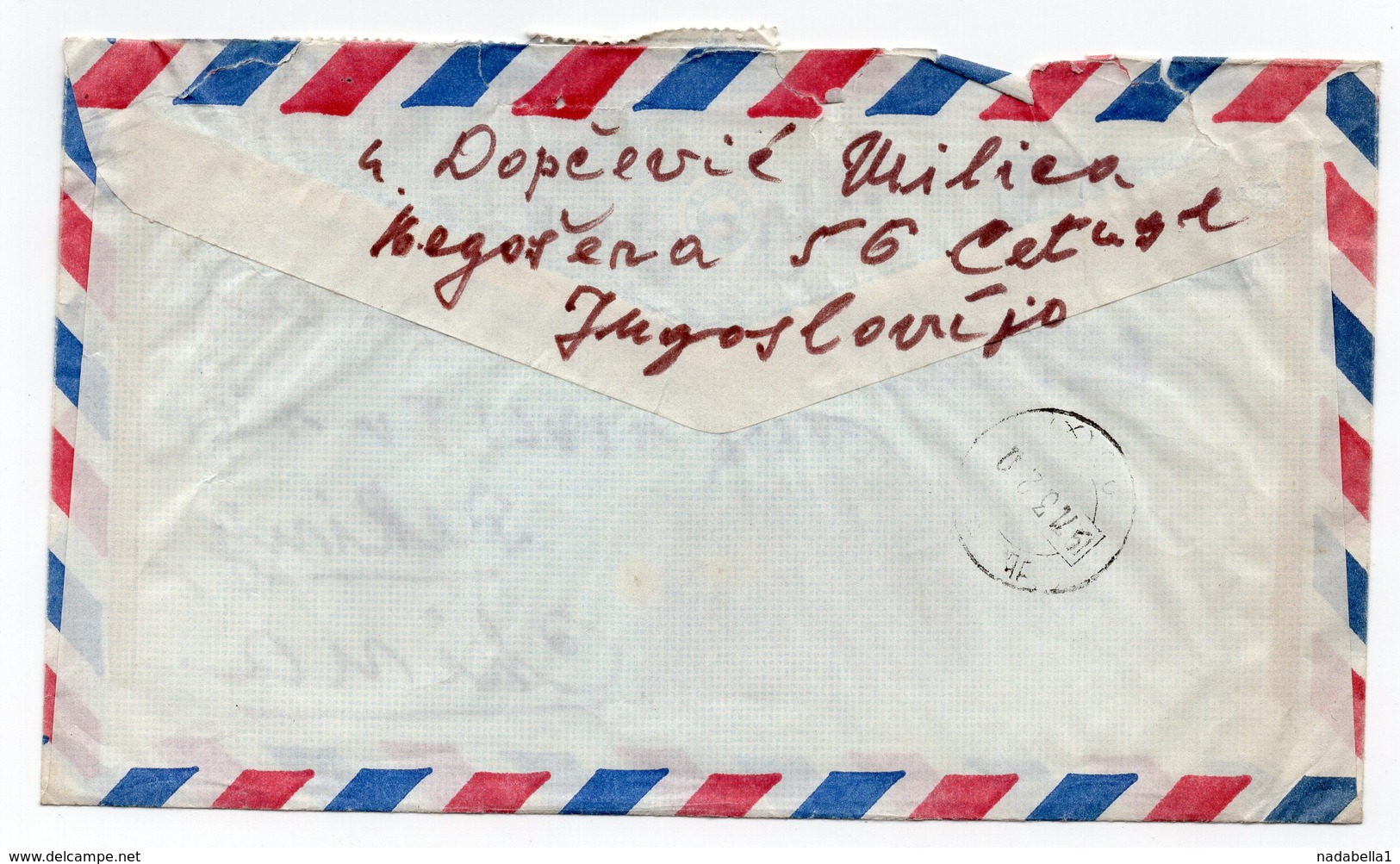 1971 YUGOSLAVIA, MONTENEGRO, CETINJE TO PEKING, BEIJING, CHINA, TITO, AIR MAIL, RECORDED MAIL - 1945-1992 Socialist Federal Republic Of Yugoslavia