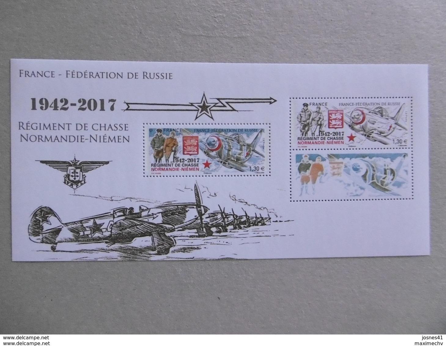 FRANCE 2017 BLOC SOUVENIR  BF 139 * * NO YVT 5167 ET 5167A REGIMENT DE CHASSE NORMANDIE NIEMEN - Mint/Hinged