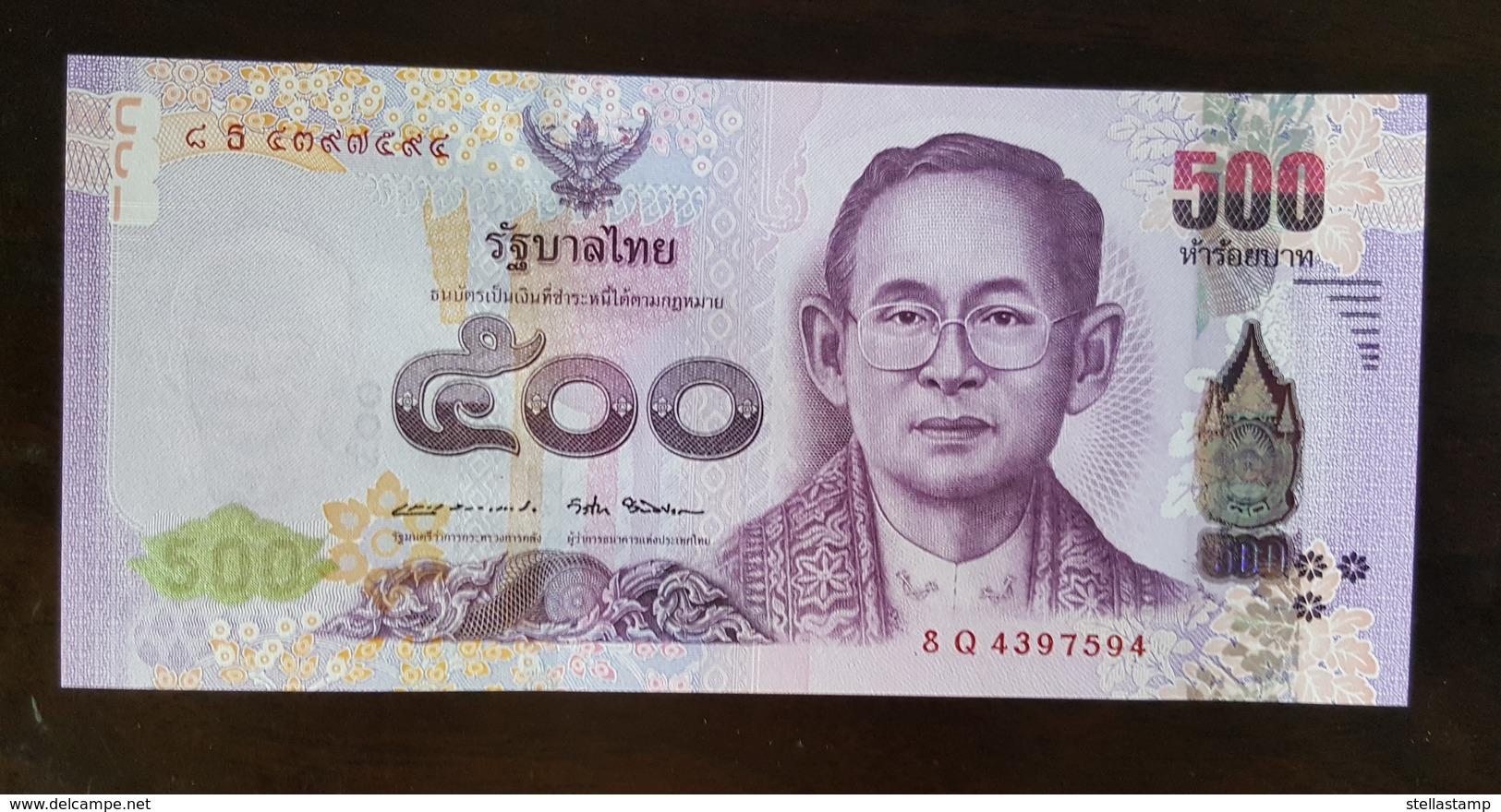 Thailand Banknote 500 Baht 84th Birthday Queen Sirikit (8Q) - Thailand
