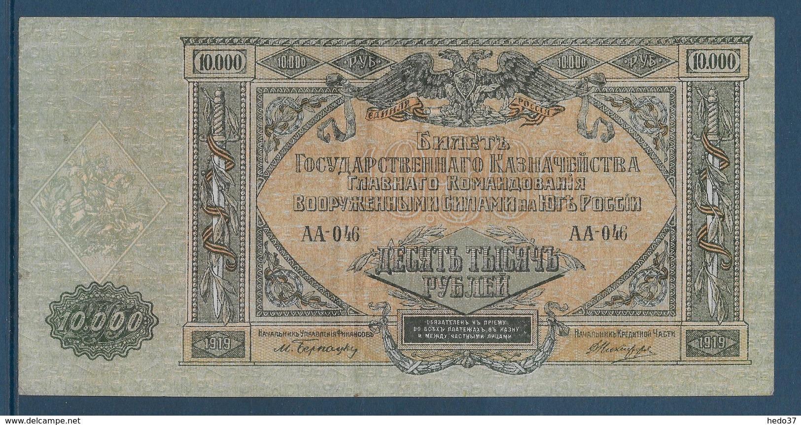 Russie Du Sud - 10000 Roubles - Pick N°S 425 - SUP - Russie