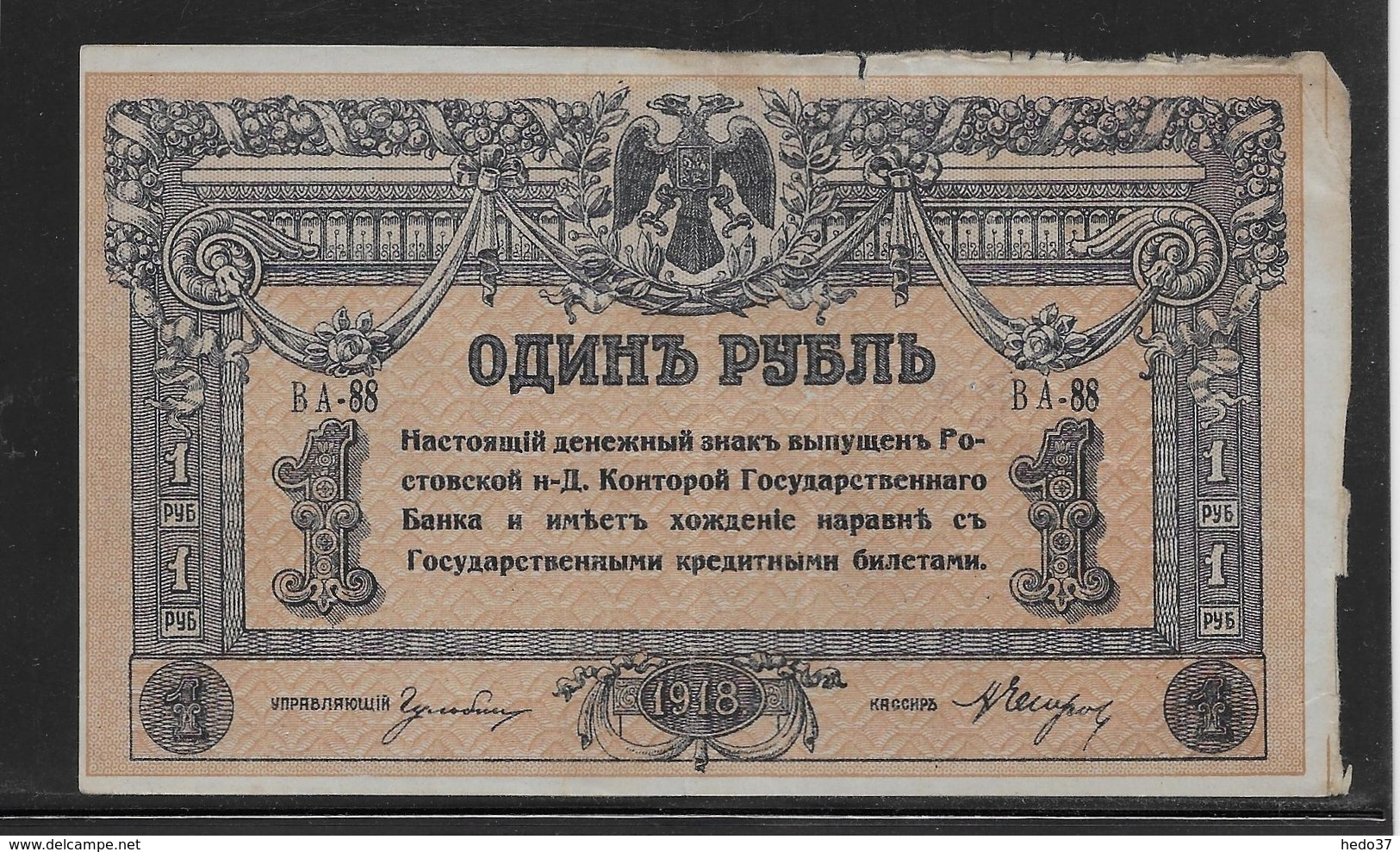 Russie Du Sud - 1 Rouble - Pick N°S 408 - TB - Rusia
