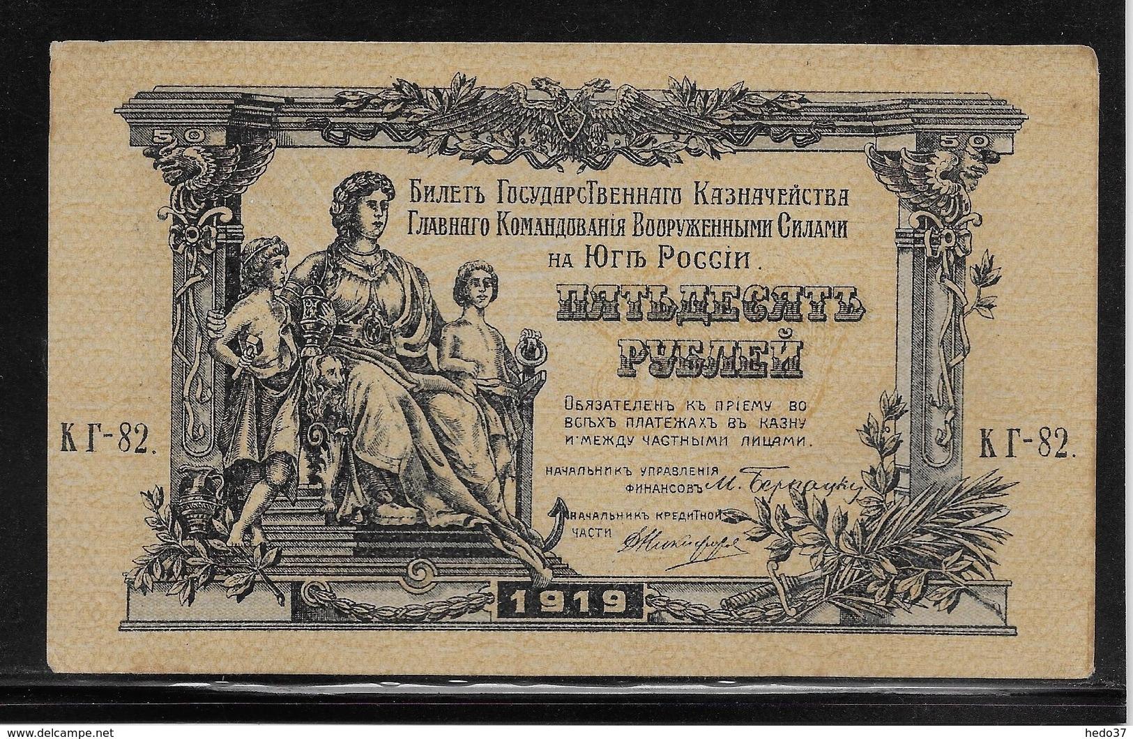 Russie Du Sud - 50 Roubles - Pick N°S 422 - TTB - Russie