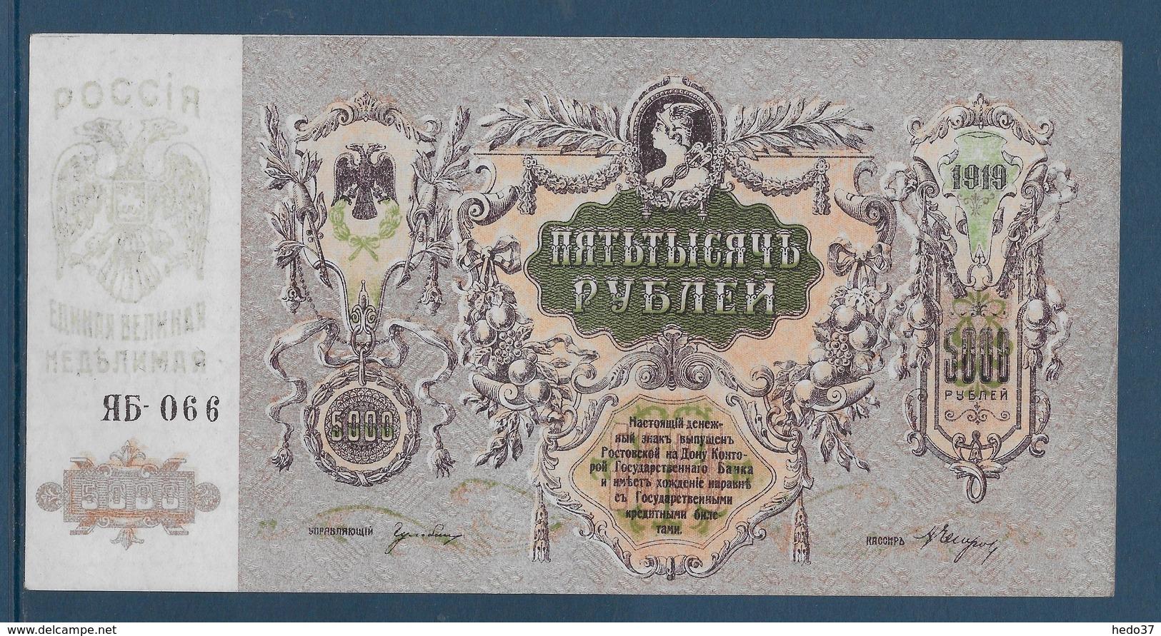 Russie Du Sud - 5000 Roubles - Pick N°S 419 - NEUF - Russie