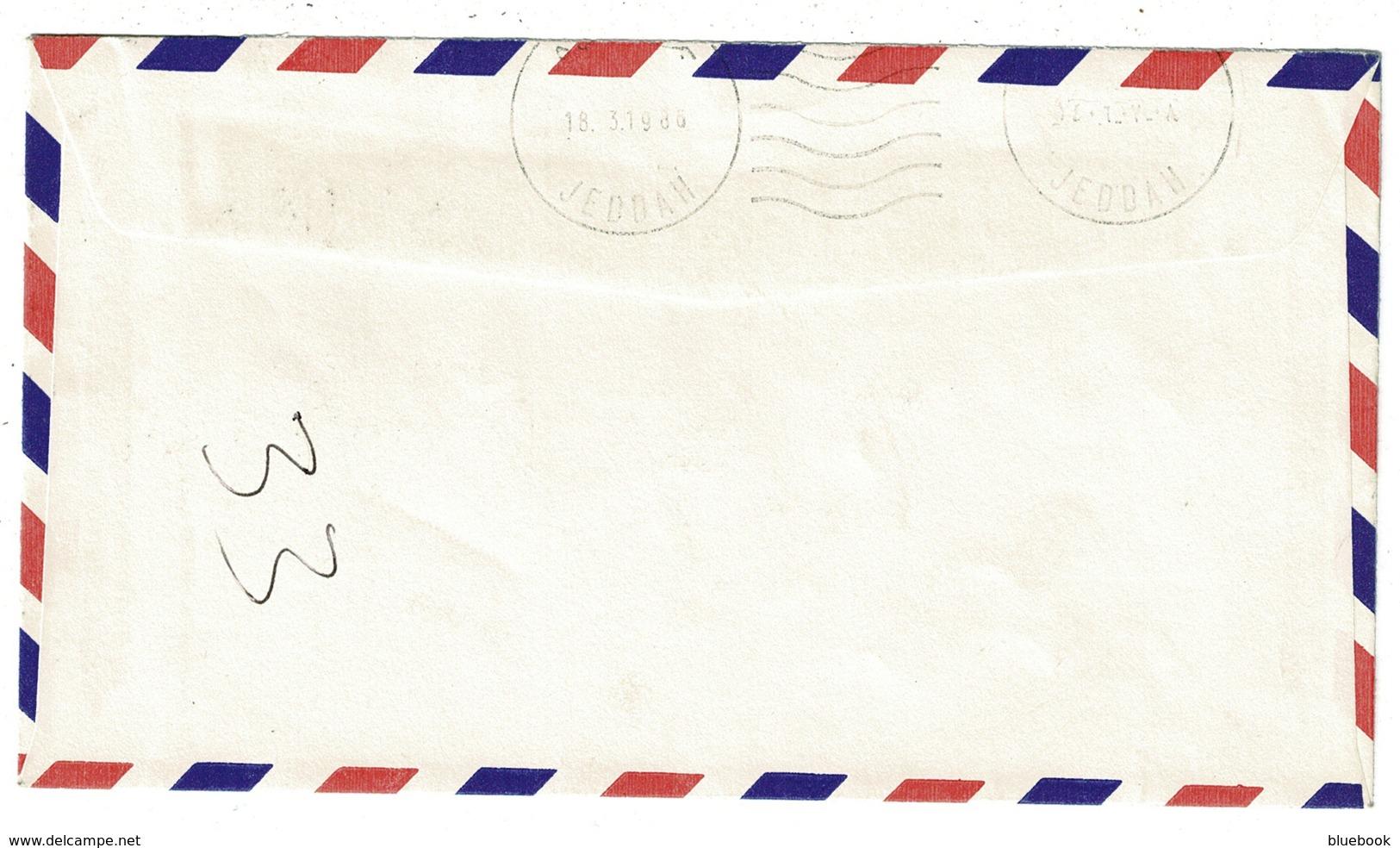 Ref 1309 - 1986 Registered Airmail Cover - Medina Saudi Arabia 1r.20h Rate To London - Saudi Arabia
