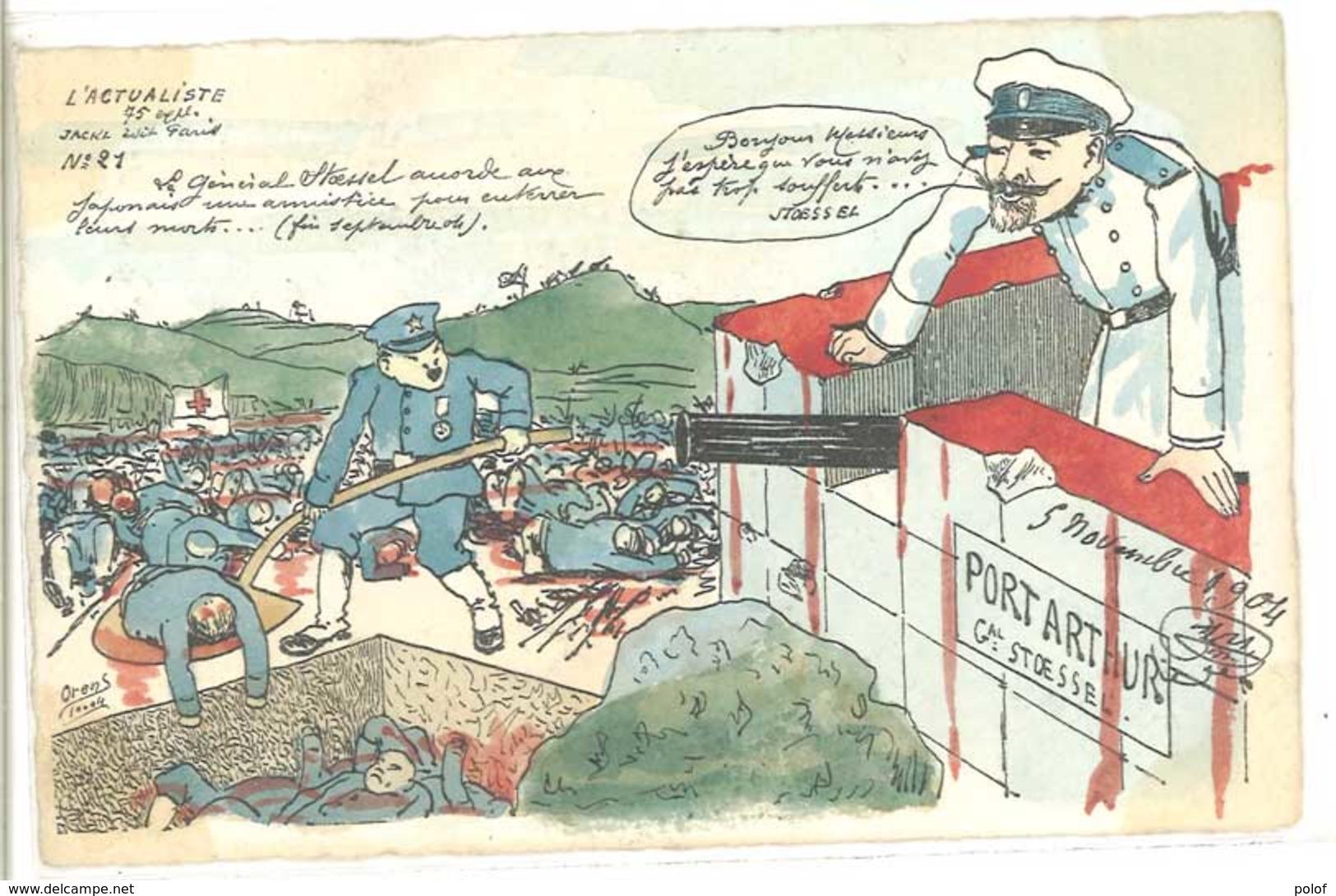 ORENS-L'Actualiste N° 21 (1904)Guerre Russo-Japonaise-Gal Stoessel-Port Arthur-Tirage Limité A 75 Ex(727 ASO) - Orens