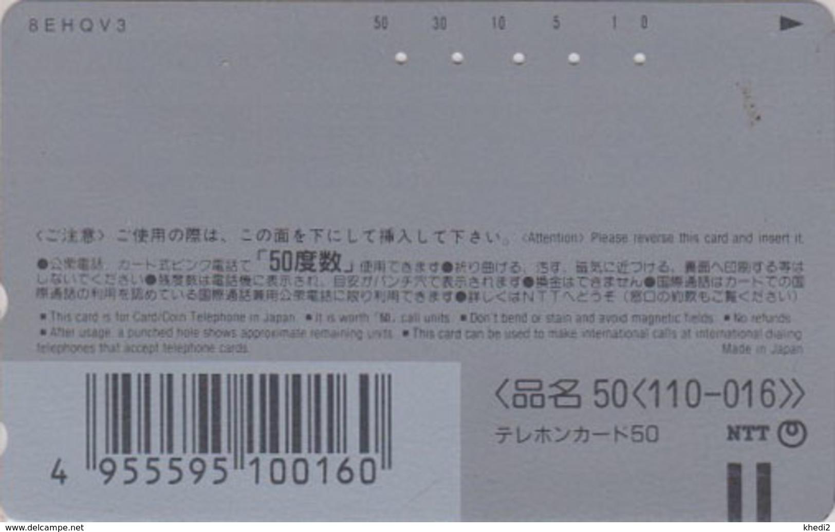 Télécarte Japon / 110-016 - BD Comics - OURS PADDINGTON Songeur 1 - TEDDY BEAR Japan Phonecard - BÄR - 774 - BD