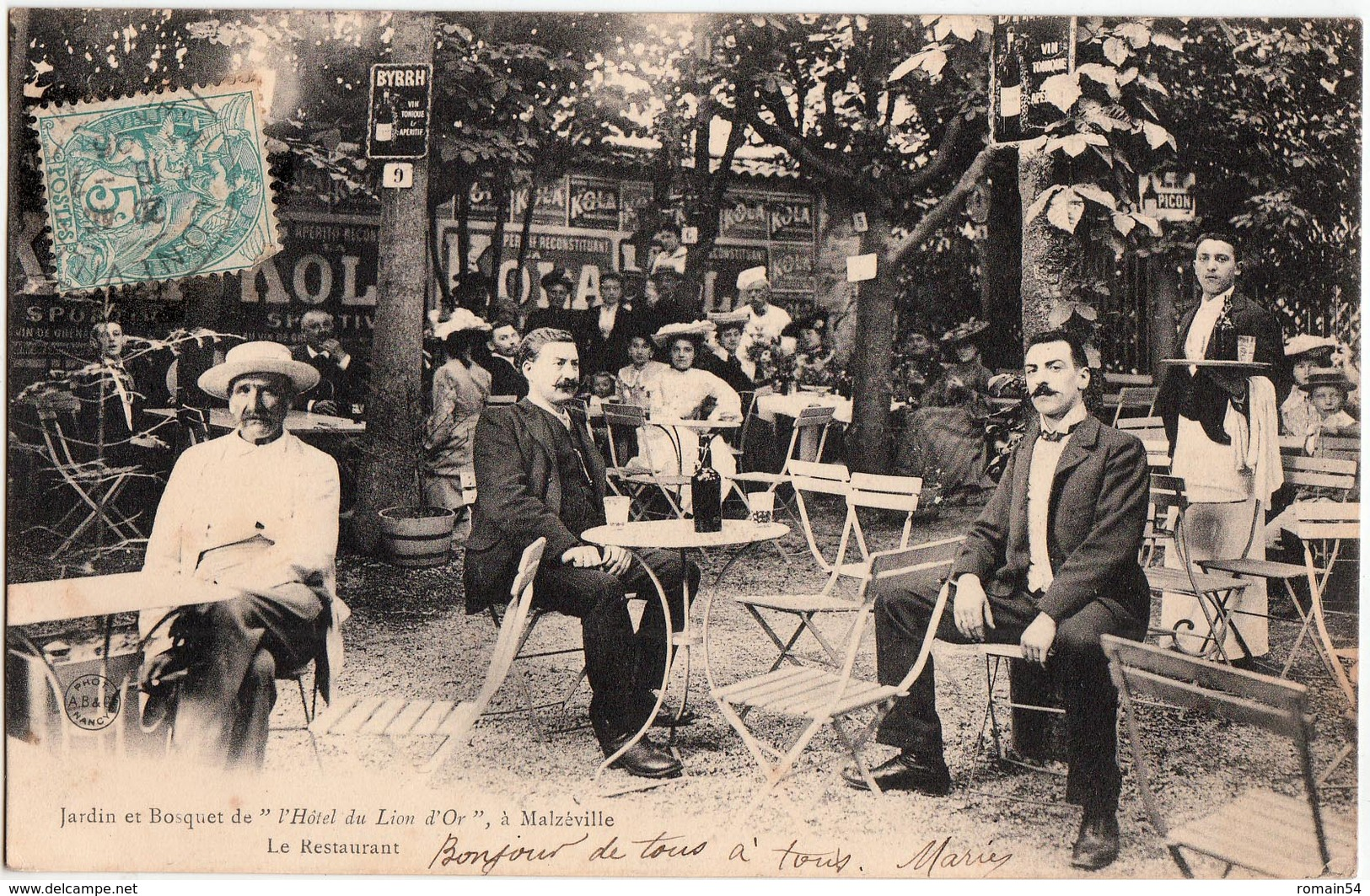 MALZEVILLE-HOTEL DU LION D'OR-LE RESTAURANT - France