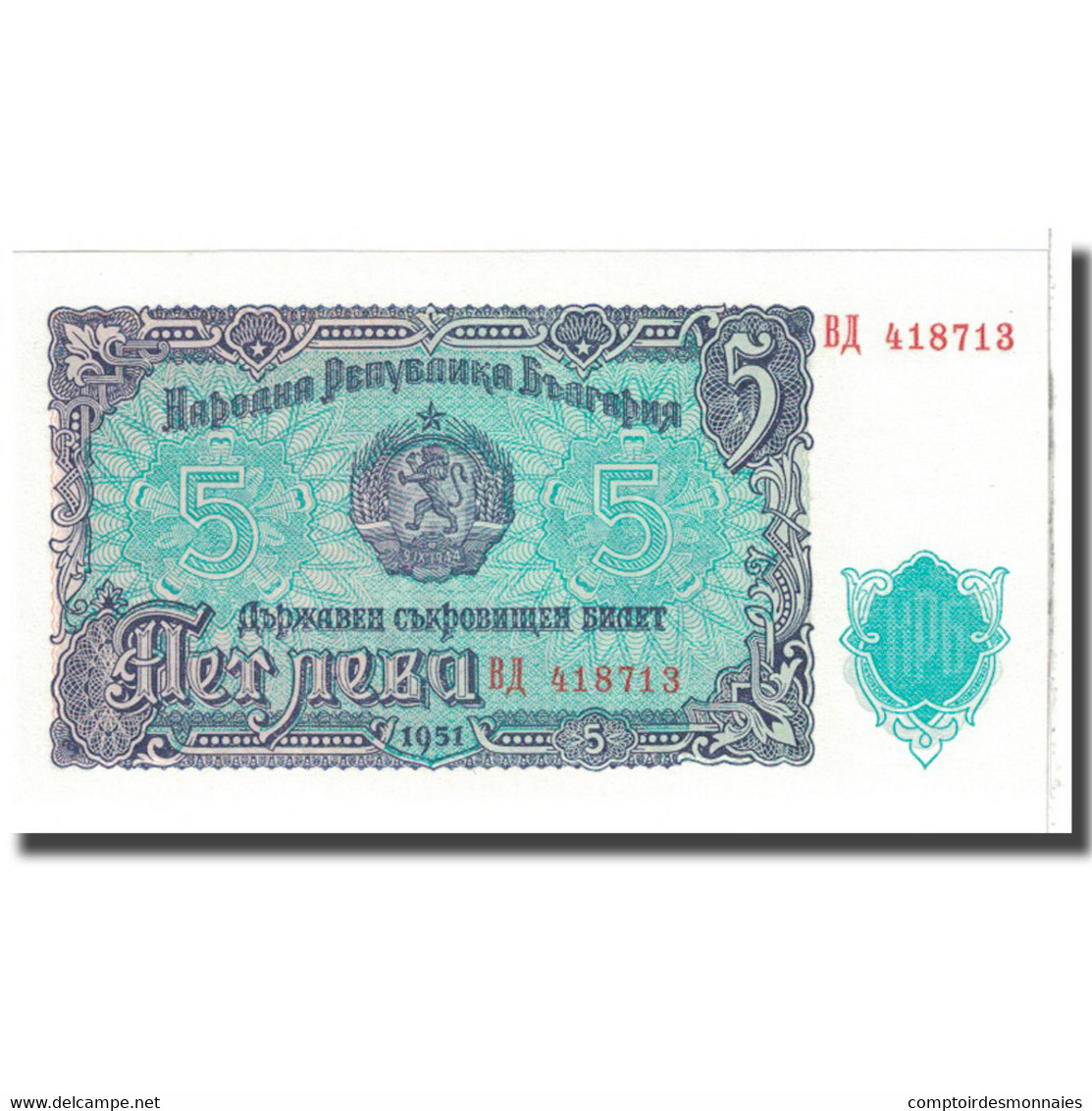 Billet, Bulgarie, 5 Leva, 1951, KM:82a, NEUF - Bulgarie
