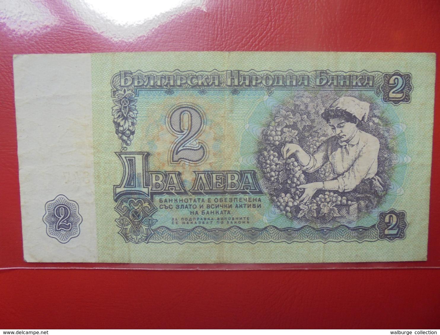 BULGARIE 2 LEVA 1974 CIRCULER (B.4) - Bulgaria
