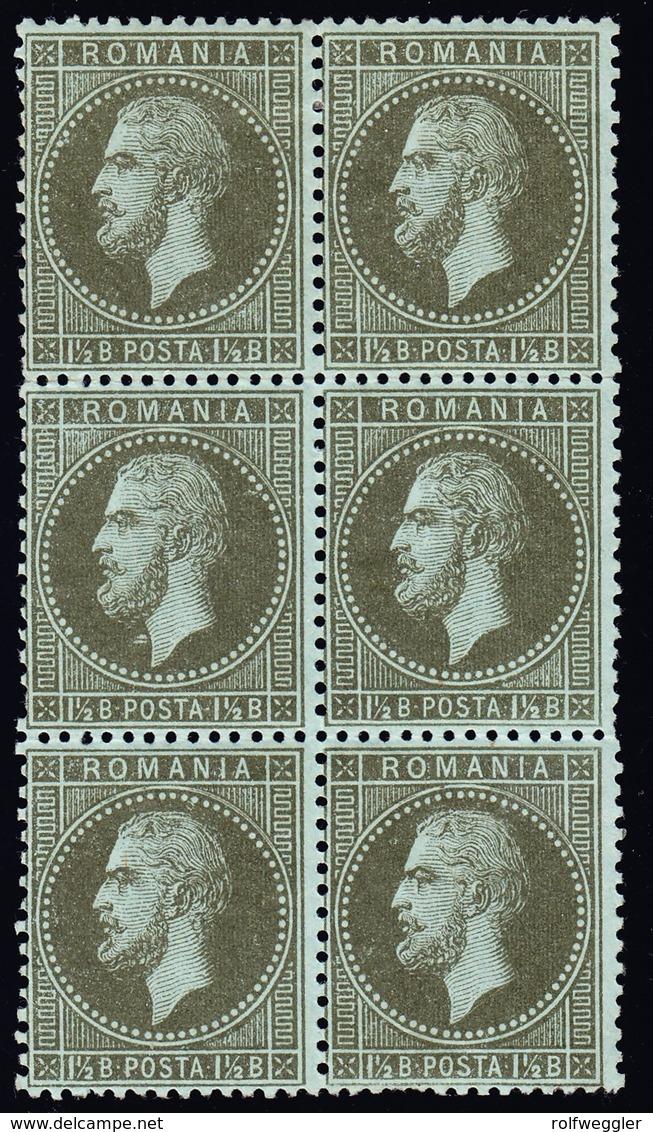 1872 1 1/2 B Gezähnter 6er Block; 1/**; Unten Zähnung Unregelmässig - 1858-1880 Moldavie & Principauté