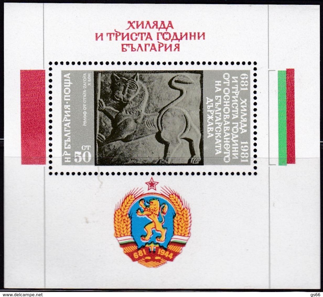 Bulgarien, 1981,  3036 Block 114,  MNH **, Gründung Des Ersten Bulgarenreiches - Hojas Bloque
