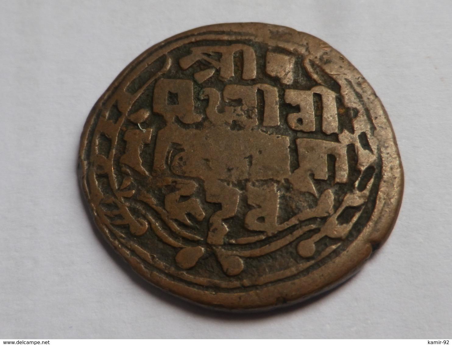Nepal   1  Paisa 1893  (vs 1950)  PRITHVI BIR BIKRAM   Km#128  Cuivre   TB+ - Népal