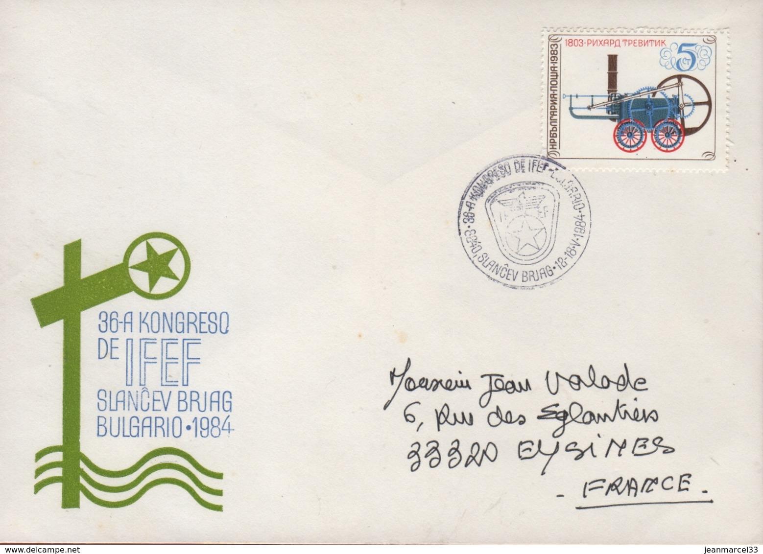 Espéranto Enveloppe Commémorative Avec Cachet Du Congrès De Ifef Bulgarie 13-18 V 1984 - Esperanto
