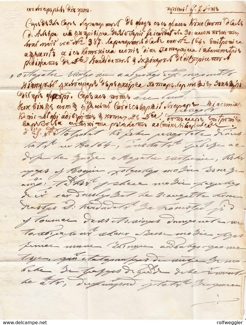 1860 Vorphila Inland Brief Aus Piatra Moldova - 1858-1880 Moldavie & Principauté