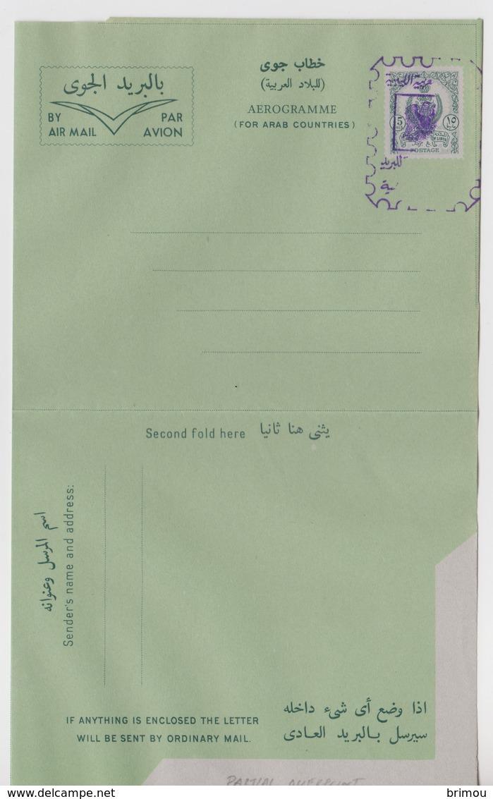 Lybie, Libia, Aérogramme 6 LS, Partial Imprint Of Surcharge. - Libye