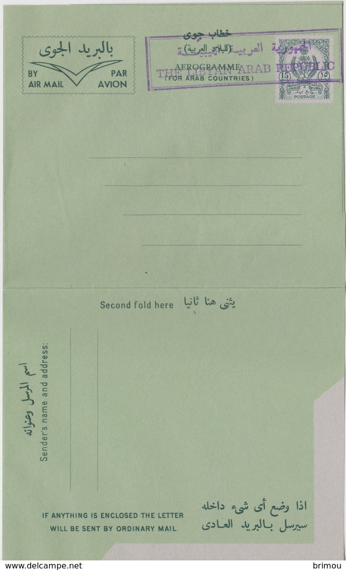 Libye, Libia, Aérogramme N 6 LSb, Type 8. - Libye