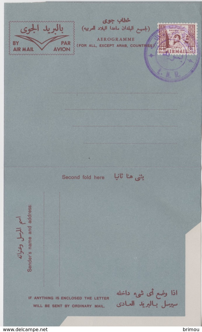 Libye, Libia, Aérogramme N 5 LSb, Type 3. - Libye