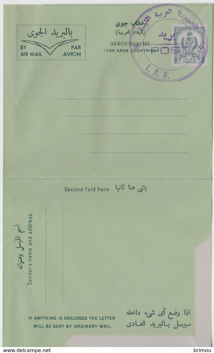 Libye, Libia, Aérogramme N 4 LSa, Type 2. - Libye