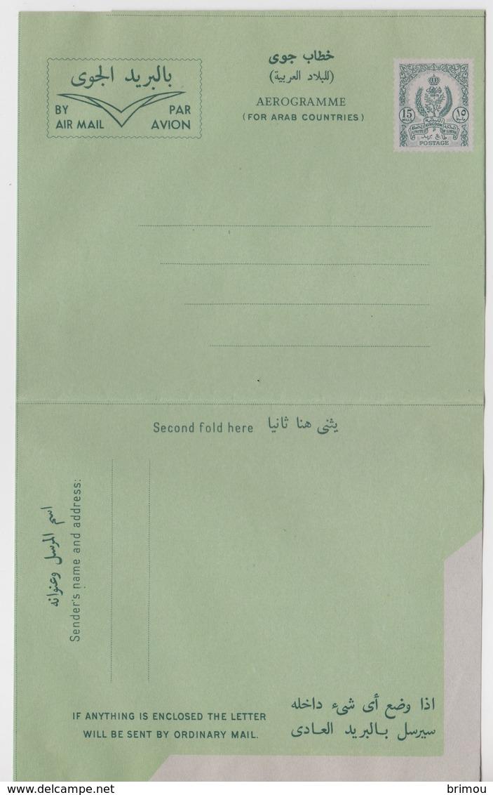Libye, Libia, Aérogramme N 1 LS, Unwatermarked. - Libye
